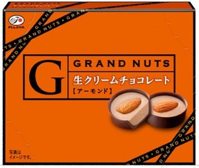 【写真を見る】香ばしいアーモンドをまるごと1粒トッピングした「グランナッツ生クリームチョコレート」(195円)