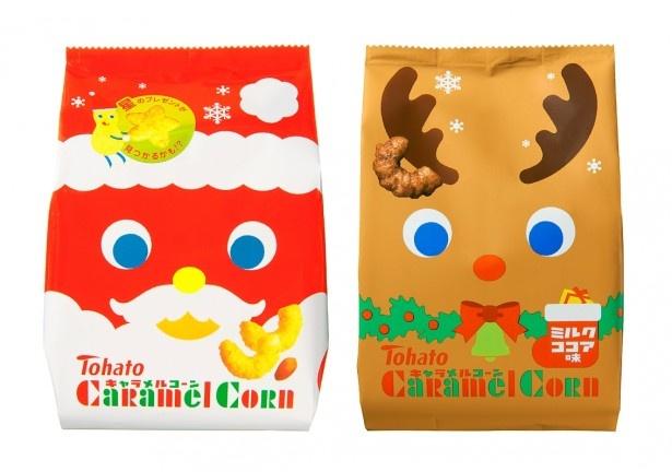 (写真左から)「キャラメルコーン(クリスマス)」「キャラメルコーン・ミルクココア味(クリスマス)」(各130円前後)