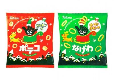 【写真を見る】(写真左から)「ポテコ・グラタン味(クリスマス)」「なげわ・ローストチキン味(クリスマス)」(各130円前後)