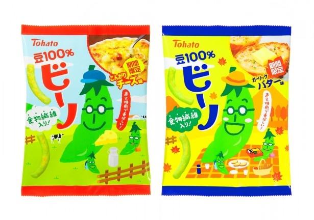 (写真左から)「ビーノ・こんがりチーズ味」「ビーノ・ガーリックバター味」(各130円前後)
