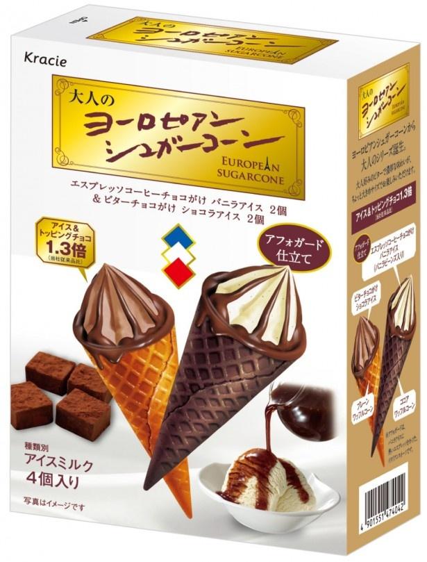 アフォガードのようなバニラ系アイスと濃厚ショコラ系アイスの2種類が楽しめる「大人のヨーロピアンシュガーコーン」