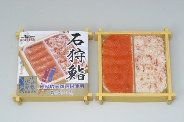 【写真を見る】「石狩鮨」新千歳空港で1位にランクイン。特製の合わせ酢で味付けしたズワイ蟹のむき身と、船上で活き締め処理された天然銀鮭を贅沢に詰め合わた押し寿司