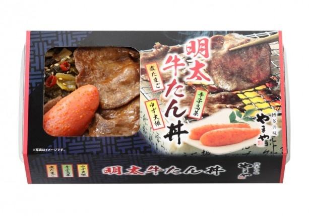 福岡空港の3位はやまやの「明太牛たん丼」。牛タンとやまやの明太子が同時に味わえる、贅沢な弁当
