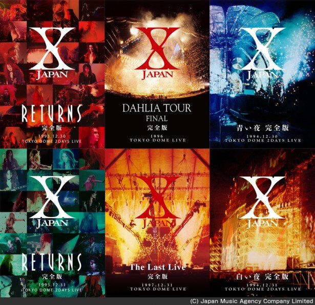 【写真を見る】X JAPANの'93年から'97年まで開催された歴史に残る伝説のライブ6公演を視聴することができる