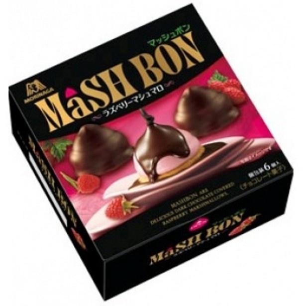 ラズベリー果汁をたっぷり使った甘酸っぱいマシュマロをビスケットにのせた新食感チョコレート「マッシュボン<ラズベリー>」(税別300円)