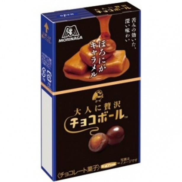 【写真を見る】9月23日(火)から発売される大人向けチョコレート「「大人に贅沢チョコボール(ほろにがキャラメル)」(税別146円)