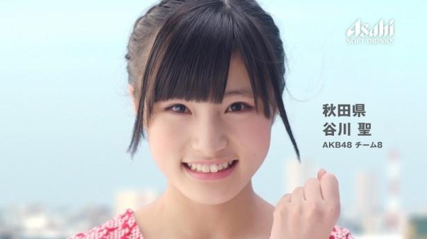 秋田出身のチーム8・谷川聖「おはよー!すこたま応援してっから!」(「北海道・東北」バージョン)