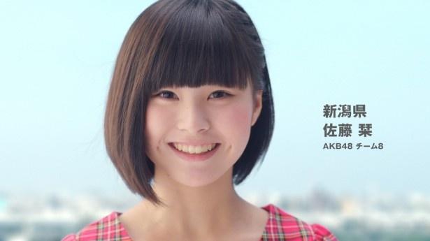 新潟出身のチーム8・佐藤栞「おはよー!すっげ応援してるれ!」(「関東・甲信越」バージョン)