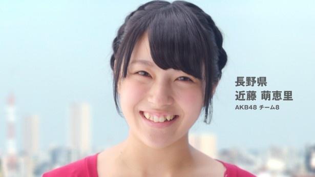 長野出身のチーム8・近藤萌恵里「おはよー!すごい応援しとるでな!」(「関東・甲信越」バージョン)