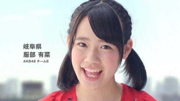 岐阜出身のチーム8・服部有菜「おはよー!どえらい応援しとるで!」(「中部・北陸」バージョン)