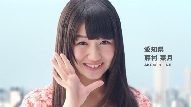 愛知出身のチーム8・藤村菜月「おはよー!どえりゃ応援しとるでね!」(「中部・北陸」バージョン)