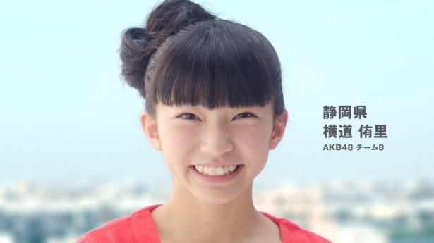 静岡出身のチーム8・横道侑里「おはよー!がんこ応援しとるだに!」(「中部・北陸」バージョン)