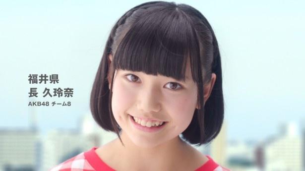 福井出身のチーム8・長久玲奈「おはよー!ひってもんに応援してるでの!」(「中部・北陸」バージョン)