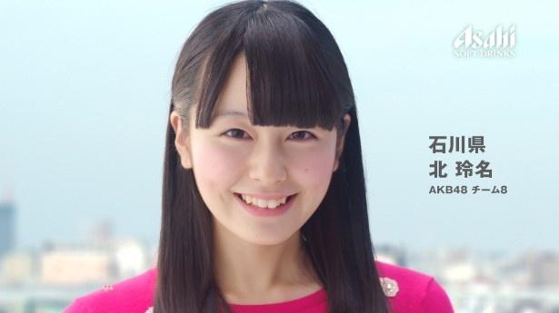 石川出身のチーム8・北玲名「おはよーさん!がんこ応援しとるよ!」(「中部・北陸」バージョン)