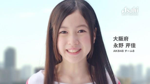 大阪出身のチーム8・永野芹佳「おはよーさん!めっちゃ応援してるで!」(「関西」バージョン)