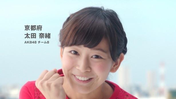 京都出身のチーム8・太田奈緒「おはよーさん!ほんま応援してるわー!」(「関西」バージョン)