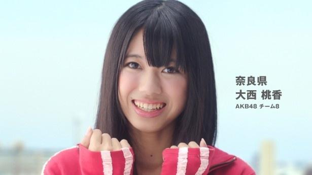 奈良出身のチーム8・大西桃香「おはよう!めっちゃ応援しとるで!」(「関西」バージョン)