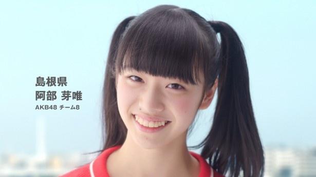 島根出身のチーム8・阿部芽唯「おはよー!がいに応援しちょーけんね!」(「中国・四国」バージョン)