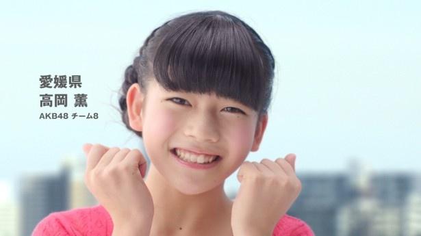 愛媛出身のチーム8・高岡薫「おはよございました!めっちゃ応援しよるよ!」(「中国・四国」バージョン)