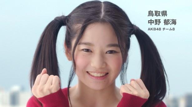 鳥取出身のチーム8・中野郁海「はえのー!がいに応援しとるけん!」(「中国・四国」バージョン)