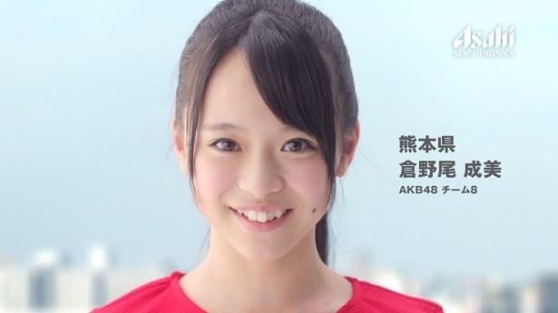 熊本出身のチーム8・倉野尾成美「おはよー!たいぎゃ応援しよるけん!」(「九州・沖縄」バージョン)