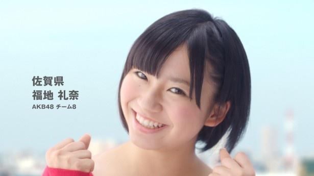 佐賀出身のチーム8・福地礼奈「おはよう!がばい応援しよっよ!」(「九州・沖縄」バージョン)