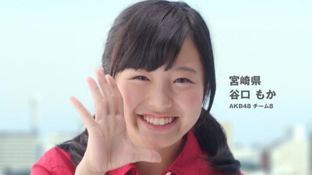宮崎出身のチーム8・谷口もか「おはよー!てげ応援しちょるよ!」(「九州・沖縄」バージョン)