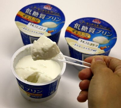【写真を見る】アーモンドの香り&コクのある甘さが特徴!「アーモンドミルクでつくった低糖質プリン」は満足度高し!!