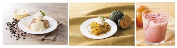 (写真左から)「ティラミスのパンケーキ」(599円)、「パンプキンパンケーキ」(599円)、「ブラッドオレンジ×ヨーグルト」(348円)