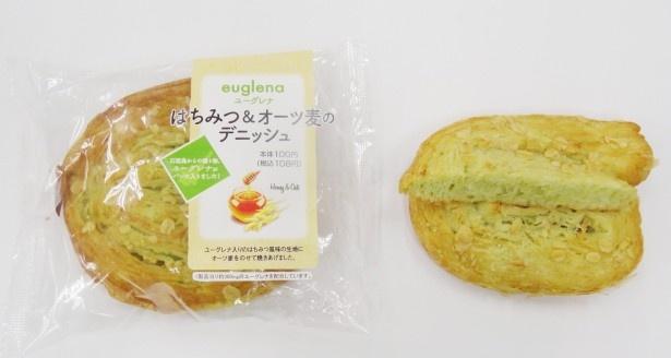 【写真を見る】「ユーグレナ はちみつ&オーツ麦のデニッシュ」(108円)はユーグレナ入りのはちみつ風味の生地にオーツ麦を重ね焼き上げている