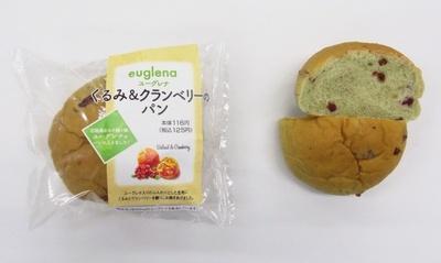 ユーグレナ入りの生地にくるみと糖漬クランベリーを練りこんだ「ユーグレナ くるみ&クランベリーのパン」(125円)