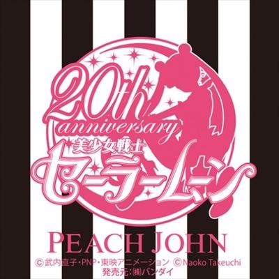 「美少女戦士セーラームーン×PEACH JOHNコラボシリーズ」の第2弾がいよいよ受注受付開始