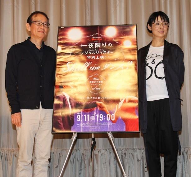 周防正行監督最新作『舞妓はレディ』は9月13日(土)より公開