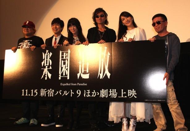 【写真を見る】釘宮理恵、三木眞一郎、神谷浩史が『楽園追放』への思いを明かした。舞台挨拶の様子はこちら