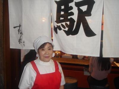 村中明子さん。「純連」「すみれ」の原点となる味を作り上げた