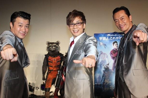 『ガーディアンズ・オブ・ギャラクシー』の声優を務めた山寺宏一、加藤浩次、遠藤憲一