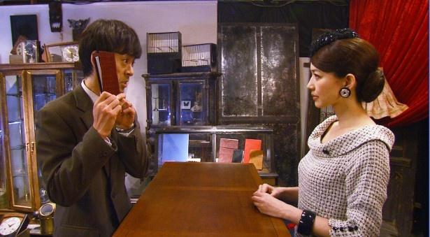 さえない会社員・段田は部下の南(石橋杏奈)の「ダンディーな人が好き」という言葉に一念発起。美幸(森口瑤子)の営むダンディショップ「マダムM」に足しげく通い始める