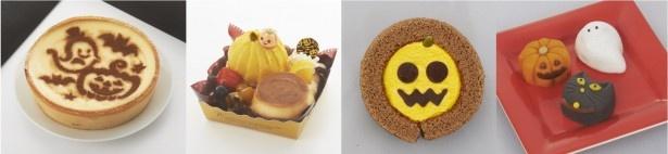 写真左から「ハロウィン濃厚ベイクドチーズケーキデコレーション」「ハロウィンプリンアラモード」「ハロウィンロール」「創作和菓子」