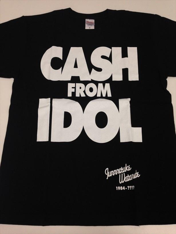 【写真を見る】BiSの公式Tシャツが当たるプレゼントキャンペーンも実施