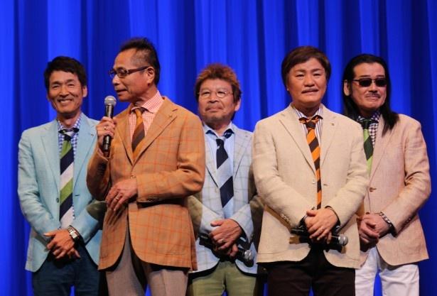 ブラザーズ5も吉永小百合との共演に大喜び!