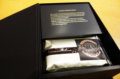 「パナマ アウロマール ゲイシャ」は高級感溢れる箱に入っている