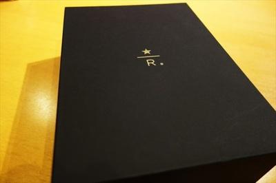 「パナマ アウロマール ゲイシャ」の豆は250gで1万円!