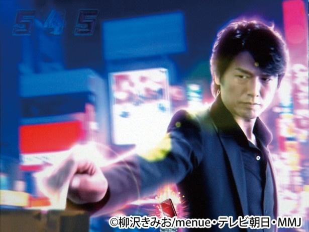 高橋克典主演作「特命係長 只野仁」がパチンコでよみがえる!
