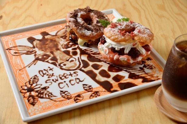 「Art&Sweets cica(シカ)」のクロワッサンドーナツ(ドリンクセット)¥1250。限定平日5食、土日10食(日により変動あり)