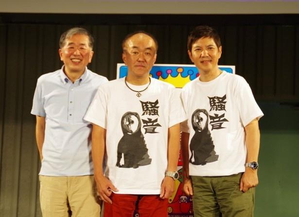映画「騒音 THE FIVE OYAJI」の関根勤監督、出演者の温水洋一、村松利史(写真右から)