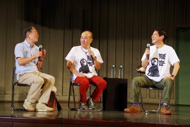 関根監督、温水、村松らの製作秘話を交えたトークショーに、会場は終始爆笑に包まれた(写真右から)
