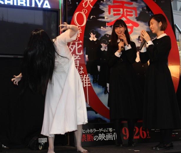 貞子の登場に会場も大盛り上がり!