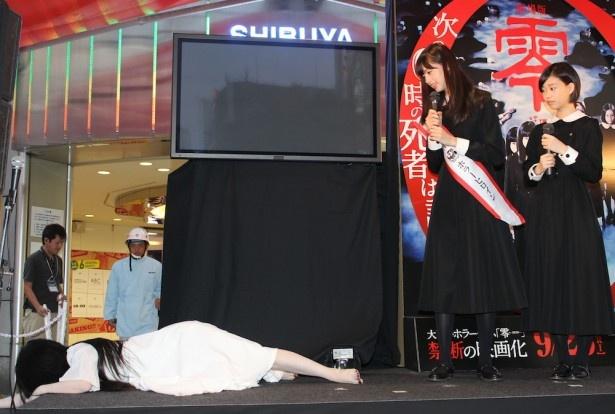 倒れ込む貞子