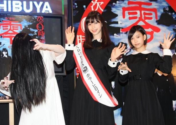 『劇場版 零 ゼロ』は9月26日(金)公開
