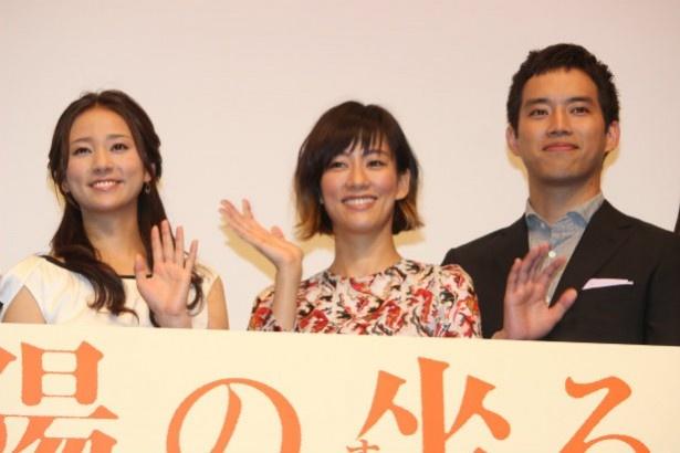 水川あさみ、木村文乃、三浦貴大たちが、女性の怖さについてトーク